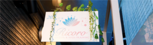 ヘッドスパ専門サロンRicoro(リコロ)|Ricoro studio(リコロスタジオ)
